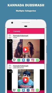 Kannada Dubsmash screenshot 7