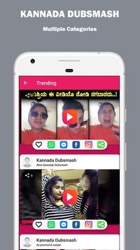 Kannada Dubsmash screenshot 6