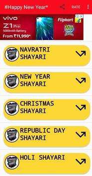 Happy New Year 2020 Shayari and Wishes-poster