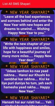 Happy New Year 2020 Shayari and Wishes स्क्रीनशॉट 1