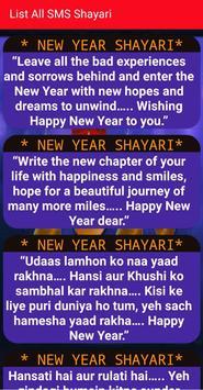 Happy New Year 2020 Shayari and Wishes ảnh chụp màn hình 1