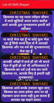 Happy New Year 2020 Shayari and Wishes capture d'écran 3