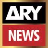 ARY NEWS ícone