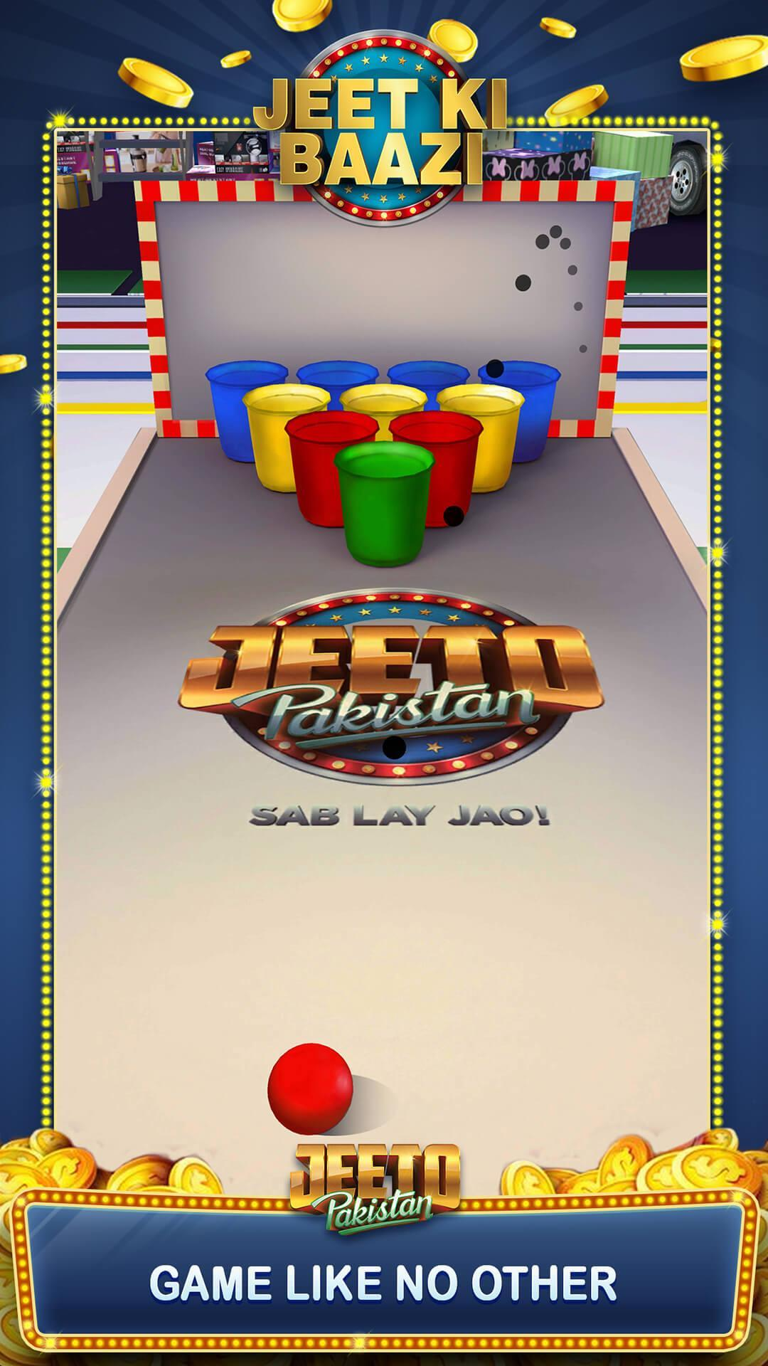 Jeeto Pakistan for Android - APK Download