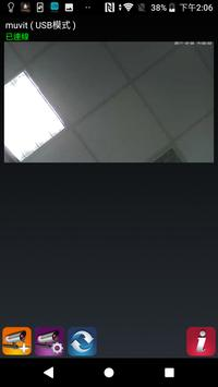 muvit I/O Security screenshot 3