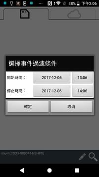 muvit I/O Security screenshot 5