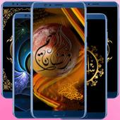 Wallpaper Kaligrafi HD icon