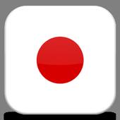 Japan Radio Stations: Radio Japan icon