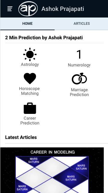 Free Career & Marriage Prediction- Ashok Prajapati for Android - APK