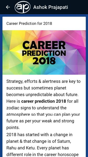 Free Career & Marriage Prediction- Ashok Prajapati for Android - APK