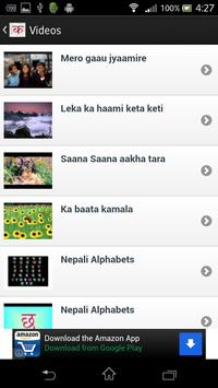 Nepali Guru - Barnamala + more screenshot 7