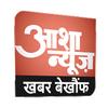 Asha News icon