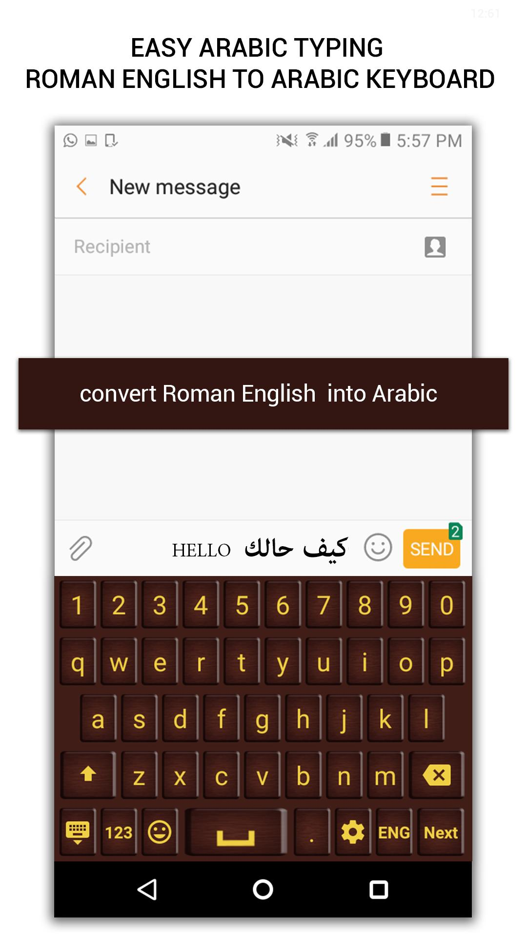 Arabic Translate Keyboard For Android Apk Download