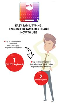 Easy Tamil Typing - English to Tamil Keyboard poster