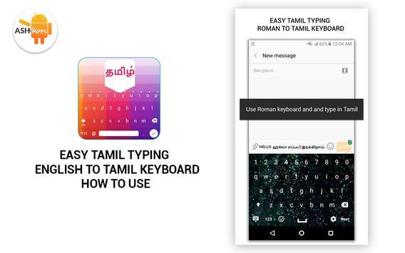 Easy Tamil Typing - English to Tamil Keyboard screenshot 9