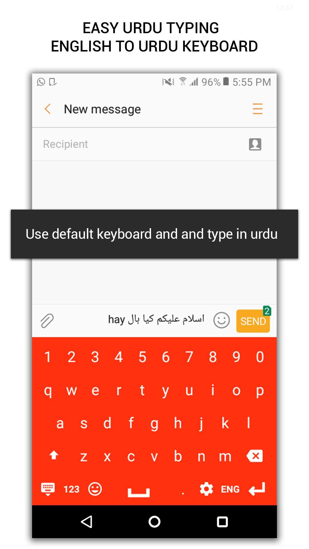 Easy Urdu Typing - English to urdu Keyboard for Android