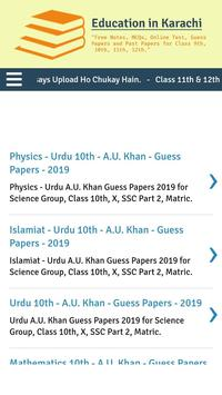 Guess Papers screenshot 1