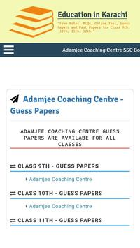 Guess Papers screenshot 3