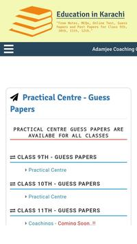 Guess Papers screenshot 4