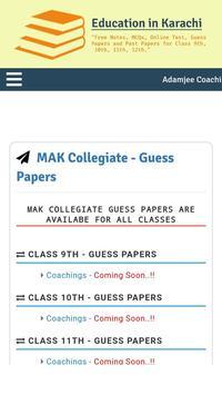 Guess Papers screenshot 6