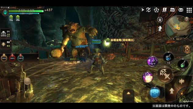 ETERNAL(エターナル) screenshot 6