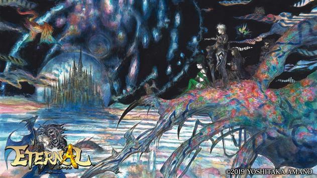 ETERNAL(エターナル) poster