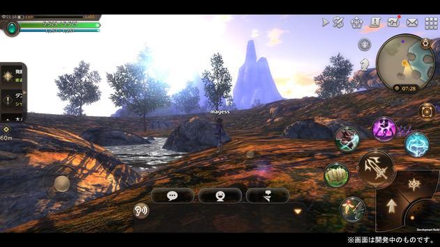 ETERNAL(エターナル) screenshot 15
