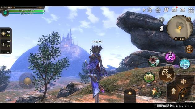 ETERNAL(エターナル) screenshot 1
