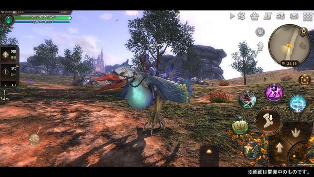 ETERNAL(エターナル) screenshot 2