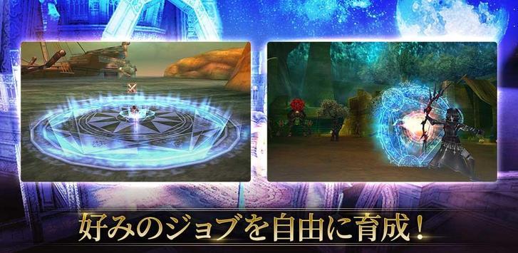 【アクションMMORPG】 オルクスオンライン  screenshot 4
