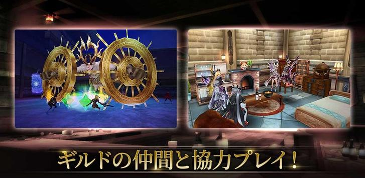 【アクションMMORPG】 オルクスオンライン  screenshot 5