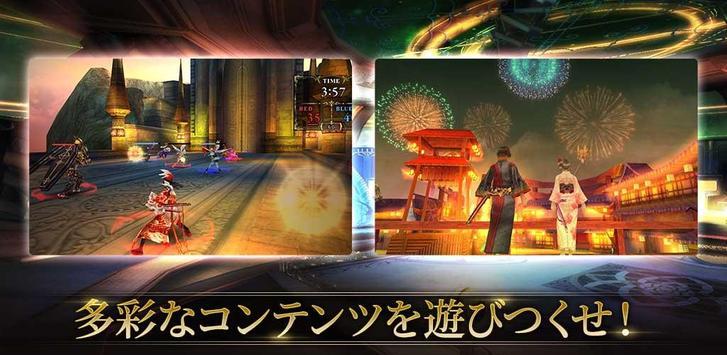 【アクションMMORPG】 オルクスオンライン  screenshot 6