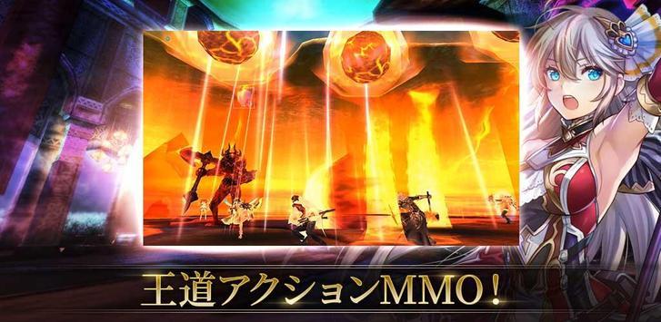 【アクションMMORPG】 オルクスオンライン  screenshot 1