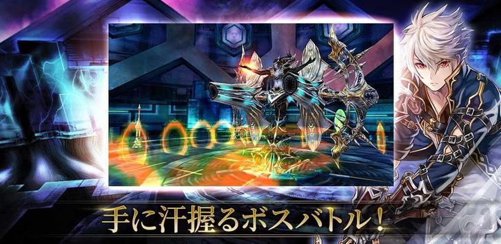 【アクションMMORPG】 オルクスオンライン  screenshot 2