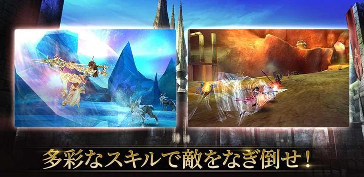 【アクションMMORPG】 オルクスオンライン  screenshot 3