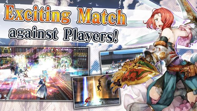 対戦RPG アヴァベルオンライン -絆の塔- スクリーンショット 2