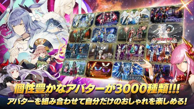 アヴァベルオンライン -絆の塔- アクションMMORPG screenshot 2