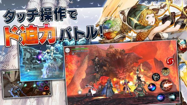 10 Schermata アヴァベルオンライン -絆の塔- アクションMMORPG