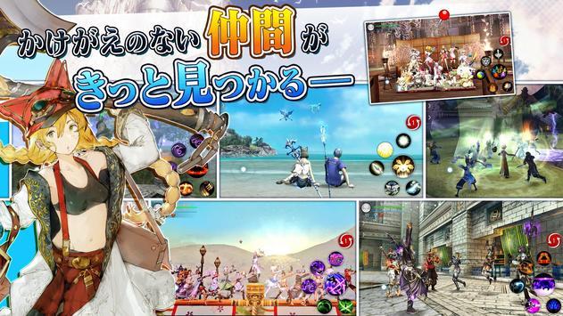 12 Schermata アヴァベルオンライン -絆の塔- アクションMMORPG