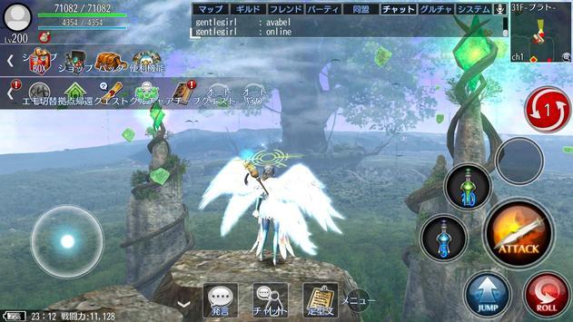 15 Schermata アヴァベルオンライン -絆の塔- アクションMMORPG