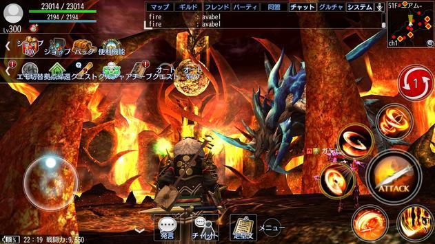 14 Schermata アヴァベルオンライン -絆の塔- アクションMMORPG