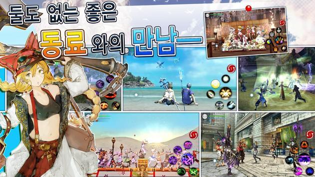 신의 탑-하늘의 정원  AVABEL Online 스크린샷 5