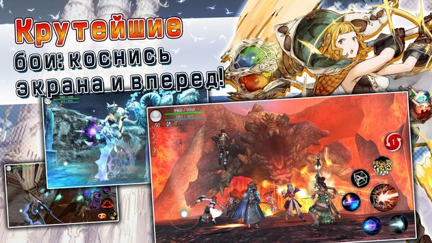 Online RPG AVABEL [Action] скриншот 10