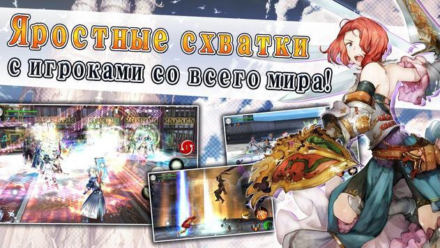 Online RPG AVABEL [Action] скриншот 4