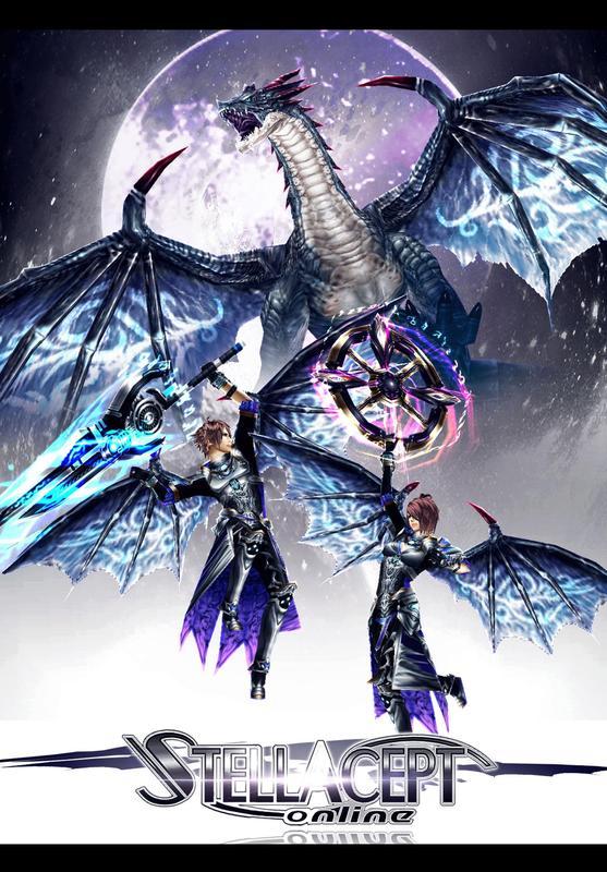 Neverwinter online mmorpg про драконов, которую можно скачать.