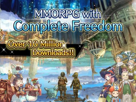 トーラムオンライン 自由を謳歌する正統派MMORPG ポスター