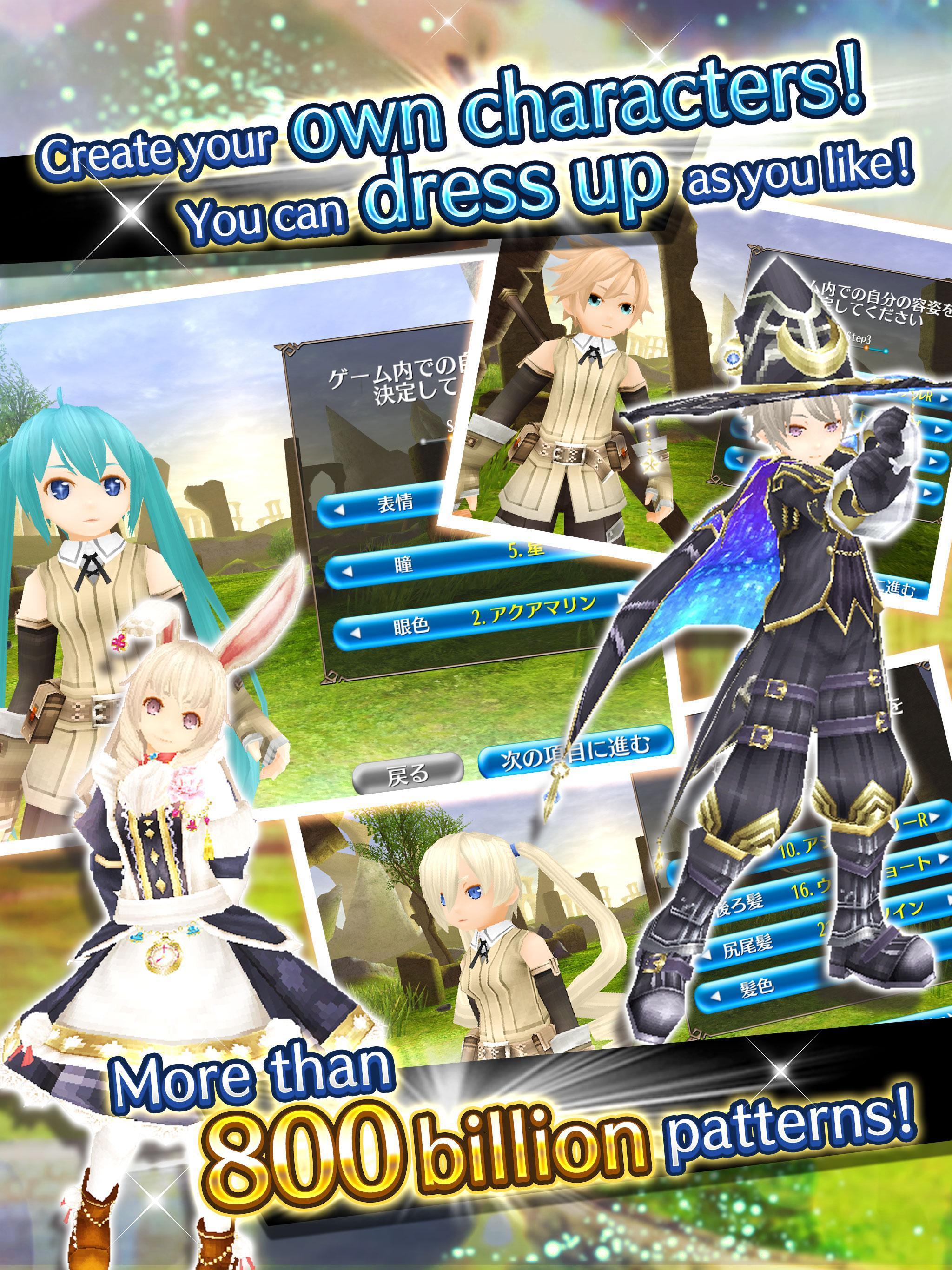 RPG Toram Online for Android - APK Download