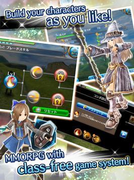 RPG Toram Online स्क्रीनशॉट 12