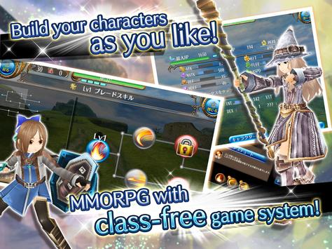 RPG Toram Online screenshot 6