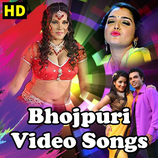 Bhojpuri Video Songs for Android - APK Download